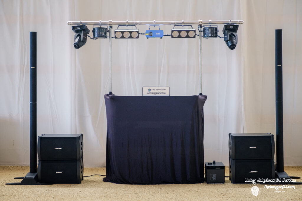 Sheboygan Wedding DJ